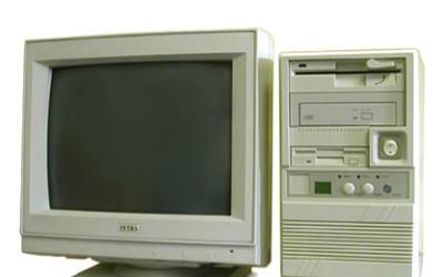 Vzpomínáte na váš první počítač?
